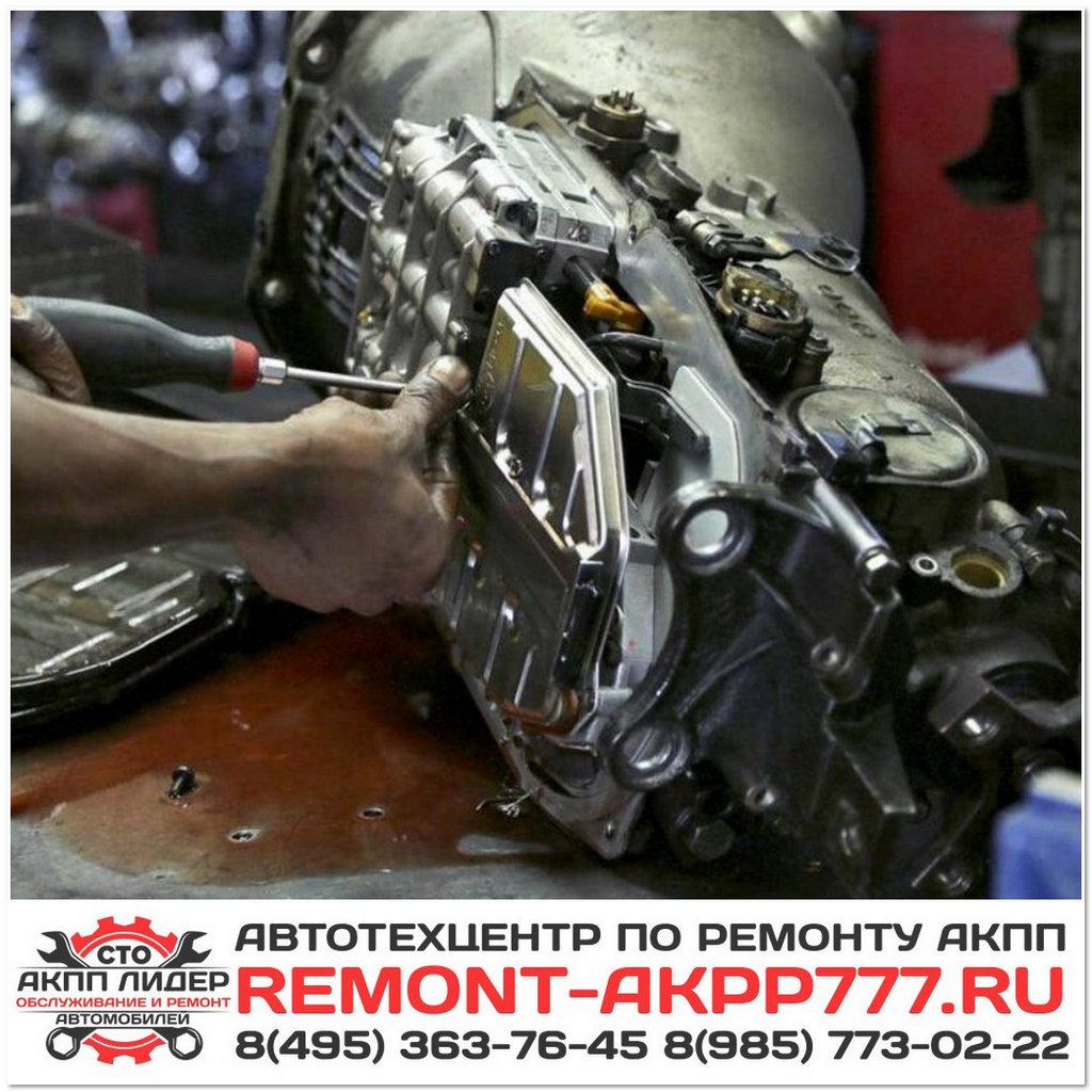 Услуги - Ремонт АКПП - remont-akpp777.ru