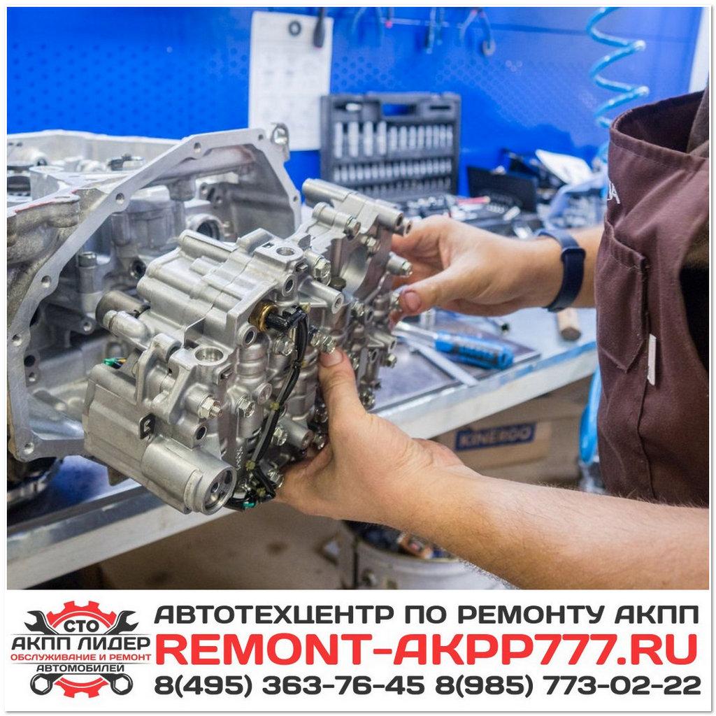 Услуги - Ремонт вариатора - remont-akpp777.ru