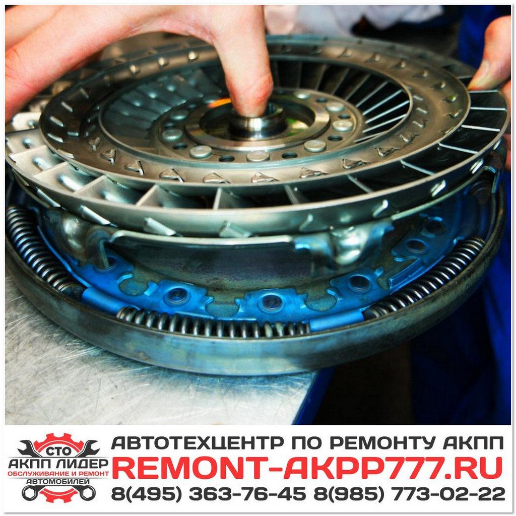 Услуги - Ремонт гидротрансформатора - remont-akpp777.ru